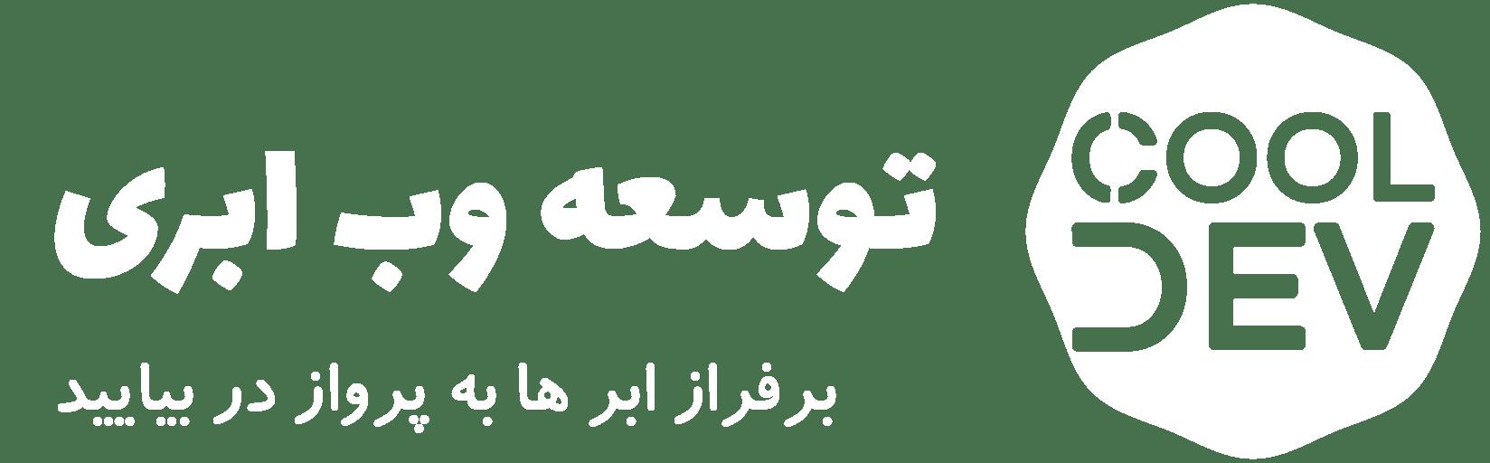 logo-wide-w